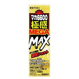 井藤漢方製薬 ITOH マカ6600 極感MEGA MAX(50mL)