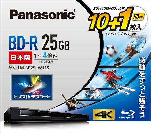 パナソニック Panasonic LM-BR25LW11S 録画用BD-R [11枚 /25GB /インクジェットプリンター対応][LMBR25LW11S] panasonic