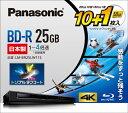 パナソニック Panasonic 録画用BD-R Panasonic ホワイト LM-BR25LW11S [11枚 /25GB /インクジェットプリンター対応][…