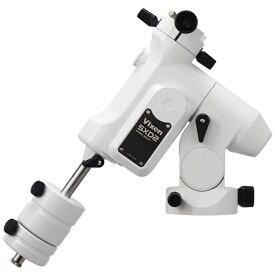 ビクセン Vixen 天体望遠鏡 SXD2赤道儀PFL[SXD2 セキドウギ PFL]