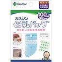 カネソン 【母乳バッグ】100ml×50枚入〔保存用母乳パック〕