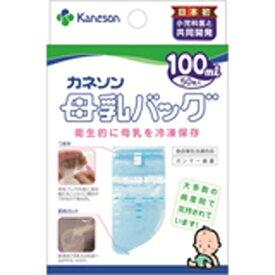 カネソン Kaneson 母乳バッグ100ml×50枚入〔保存用母乳パック〕【wtbaby】