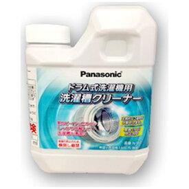 パナソニック Panasonic ドラム式洗濯乾燥機用洗濯槽クリーナー N-W2[ドラム式洗濯機 洗浄 洗剤 750ml NW2]【rb_pcp】