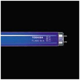東芝 TOSHIBA FHF32BLB-T 直管形蛍光灯 ブラックライト蛍光ランプ[FHF32BLBT]