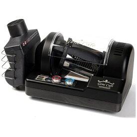 GENESIS 3D回転焙煎機 「ジェネカフェ」 CRBR-101A
