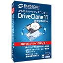 イーフロンティア 〔Win版〕 ハードディスクかんたんコピー DriveClone 11 Workstation