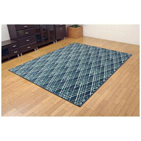 イケヒコ IKEHIKO ラグ エジプト製 ウィルトン織り『オルメ』(133×190cm/ブルー)