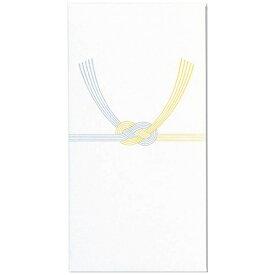 マルアイ MARUAI [不祝儀袋] 新万円袋 212 黄水引 字なし ノ-212