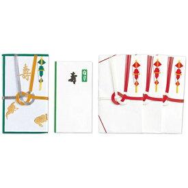 マルアイ MARUAI [祝儀袋] 夫婦紙 青 1組入 キ-メオト94