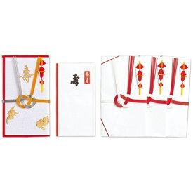 マルアイ MARUAI [祝儀袋] 夫婦紙 赤 1組入 キ-メオト93