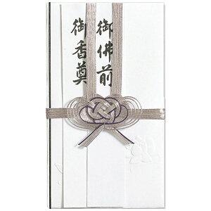マルアイ MARUAI [不祝儀袋] 仏金封 総銀10本 ハス 短冊2枚入 1枚 キ-280