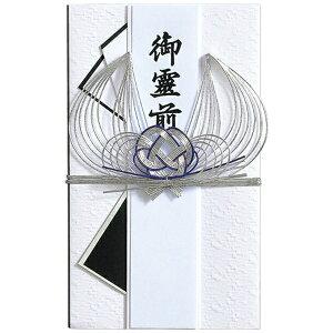 マルアイ MARUAI [不祝儀袋] 仏事兼用金封 蓮花 1枚 キ-355
