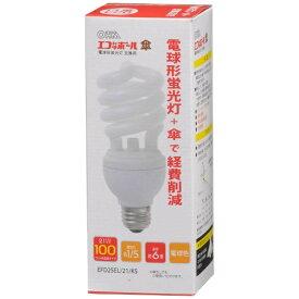 オーム電機 OHM ELECTRIC EFD25EL/21/KS 電球形蛍光灯 エコなボール ホワイト [E26 /電球色 /1個 /100W相当][EFD25EL21KS]