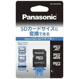 パナソニック Panasonic microSD-SDアダプター RP-SDADP02[RPSDADP02]