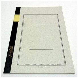 ツバメノート [ノート] ツバメノート 大学ノート 特A4 (A4判・8mm罫・40枚) A5001