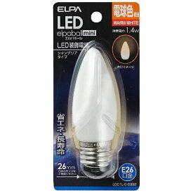 ELPA エルパ LDC1L-G-G332 LED装飾電球 LEDエルパボールmini ホワイト [E26 /電球色 /1個 /シャンデリア電球形][LDC1LGG332]