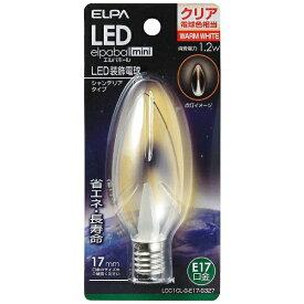 ELPA エルパ LDC1CL-G-E17-G327 LED装飾電球 LEDエルパボールmini クリア [E17 /電球色 /1個 /シャンデリア電球形][LDC1CLGE17G327]