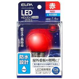 ELPA エルパ LDG1R-G-GWP254 LED電球 防水仕様 ミニボール電球形 LEDエルパボールmini レッド [E26 /赤色 /1個 /ボール電球形][LDG1RGGWP254]