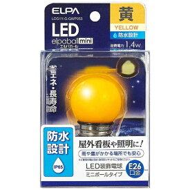 ELPA エルパ LDG1Y-G-GWP253 LED電球 防水仕様 ミニボール電球形 LEDエルパボールmini イエロー [E26 /黄色 /1個 /ボール電球形][LDG1YGGWP253]