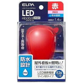 ELPA エルパ LDS1R-G-GWP904 LED電球 防水仕様 サイン球形 LEDエルパボールmini レッド [E26 /赤色 /1個][LDS1RGGWP904]