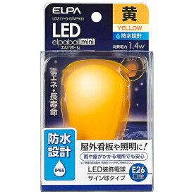 ELPA エルパ LDS1Y-G-GWP903 LED電球 防水仕様 サイン球形 LEDエルパボールmini イエロー [E26 /黄色 /1個][LDS1YGGWP903]