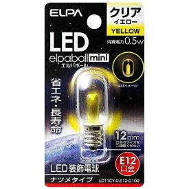ELPA エルパ LDT1CY-G-E12-G109 LED装飾電球 LEDエルパボールmini イエロー [E12 /黄色 /1個 /ナツメ球形][LDT1CYGE12G109]