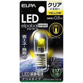 ELPA エルパ LDT1CY-G-E17-G119 LED装飾電球 LEDエルパボールmini イエロー [E17 /黄色 /1個 /ナツメ球形][LDT1CYGE17G119]