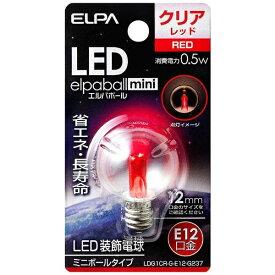 ELPA エルパ LDG1CR-G-E12-G237 LED装飾電球 ミニボール電球形 LEDエルパボールmini レッド [E12 /赤色 /1個 /ボール電球形][LDG1CRGE12G237]