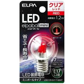 ELPA エルパ LDG1CR-G-E17-G247 LED装飾電球 ミニボール電球形 LEDエルパボールmini レッド [E17 /赤色 /1個 /ボール電球形][LDG1CRGE17G247]