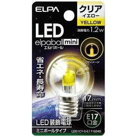 ELPA エルパ LDG1CY-G-E17-G249 LED装飾電球 ミニボール電球形 LEDエルパボールmini イエロー [E17 /黄色 /1個 /ボール電球形][LDG1CYGE17G249]