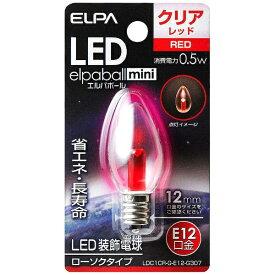 ELPA エルパ LDC1CR-G-E12-G307 LED装飾電球 ローソク球形 LEDエルパボールmini レッド [E12 /赤色 /1個 /シャンデリア電球形][LDC1CRGE12G307]