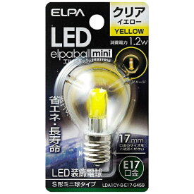 ELPA エルパ LDA1CY-G-E17-G459 LED装飾電球 S形ミニ球形 LEDエルパボールmini イエロー [E17 /黄色 /1個 /一般電球形][LDA1CYGE17G459]