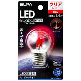 ELPA エルパ LDG1CR-G-G257 LED装飾電球 ミニボール電球形 LEDエルパボールmini レッド [E26 /赤色 /1個 /ボール電球形][LDG1CRGG257]