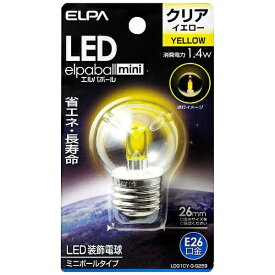 ELPA エルパ LDG1CY-G-G259 LED装飾電球 ミニボール電球形 LEDエルパボールmini イエロー [E26 /黄色 /1個 /ボール電球形][LDG1CYGG259]