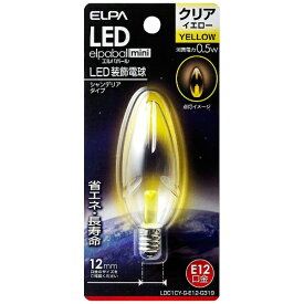 ELPA エルパ LDC1CY-G-E12-G319 LED装飾電球 LEDエルパボールmini イエロー [E12 /黄色 /1個 /シャンデリア電球形][LDC1CYGE12G319]