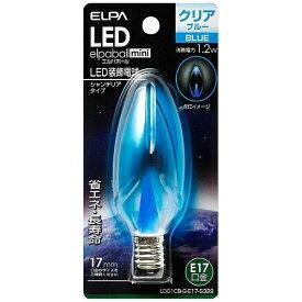 ELPA エルパ LDC1CB-G-E17-G329 LED装飾電球 LEDエルパボールmini ブルー [E17 /青色 /1個 /シャンデリア電球形][LDC1CBGE17G329]
