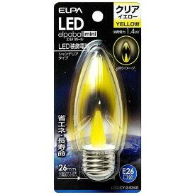 ELPA エルパ LDC1CY-G-G340 LED装飾電球 LEDエルパボールmini イエロー [E26 /黄色 /1個 /シャンデリア電球形][LDC1CYGG340]