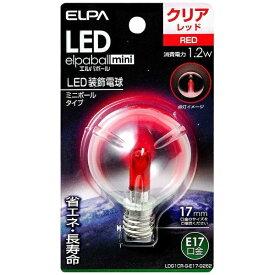 ELPA エルパ LDG1CR-G-E17-G262 LED装飾電球 ミニボール電球形 LEDエルパボールmini レッド [E17 /赤色 /1個 /ボール電球形][LDG1CRGE17G262]