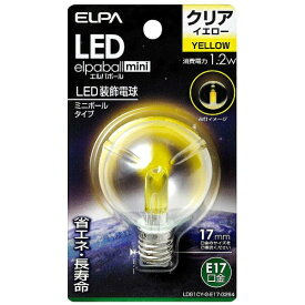 ELPA エルパ LDG1CY-G-E17-G264 LED装飾電球 ミニボール電球形 LEDエルパボールmini イエロー [E17 /黄色 /1個 /ボール電球形][LDG1CYGE17G264]