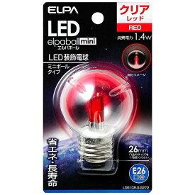 ELPA エルパ LDG1CR-G-G272 LED装飾電球 ミニボール電球形 LEDエルパボールmini レッド [E26 /赤色 /1個 /ボール電球形][LDG1CRGG272]