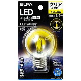ELPA エルパ LDG1CY-G-G274 LED装飾電球 ミニボール電球形 LEDエルパボールmini イエロー [E26 /黄色 /1個 /ボール電球形][LDG1CYGG274]
