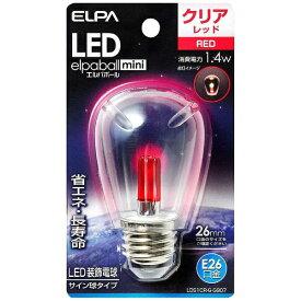 ELPA エルパ LDS1CR-G-G907 LED装飾電球 サイン球形 LEDエルパボールmini レッド [E26 /赤色 /1個][LDS1CRGG907]