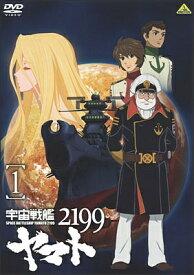 バンダイビジュアル BANDAI VISUAL 宇宙戦艦ヤマト2199 1 【DVD】
