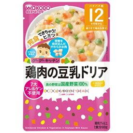 アサヒグループ食品 Asahi Group Foods グーグーキッチン鶏肉の豆乳ドリア(80g)〔離乳食・ベビーフード 〕【wtbaby】