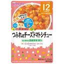 和光堂 【グーグーキッチン】つみれチーズトマトシチュー(80g)〔離乳食・ベビーフード 〕