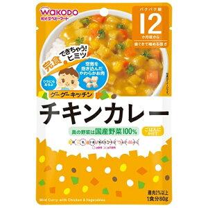 アサヒグループ食品 Asahi Group Foods グーグーキッチンチキンカレー(80g)〔離乳食・ベビーフード 〕【rb_pcp】