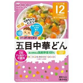 アサヒグループ食品 Asahi Group Foods グーグーキッチン五目中華どん(80g)〔離乳食・ベビーフード 〕【wtbaby】