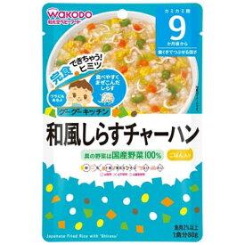 アサヒグループ食品 Asahi Group Foods グーグーキッチン和風しらすチャーハン(80g)〔離乳食・ベビーフード 〕【wtbaby】