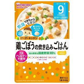 アサヒグループ食品 グーグーキッチン鶏ごぼうの炊き込みごはん(80g)〔離乳食・ベビーフード 〕