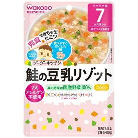 アサヒグループ食品 Asahi Group Foods グーグーキッチン鮭の豆乳リゾット(80g)〔離乳食・ベビーフード 〕【wtbaby】